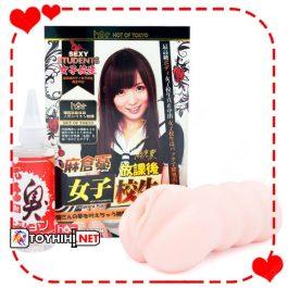 Âm Đạo Silicon Nữ Sinh Nhật Bản Khiến Đấng Mày Râu Điêu Đứng ADGTC11