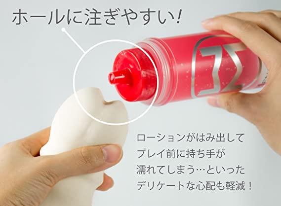 MensMax-Gel bôi trơn cao cấp Nhật Bản nâng cao hưng phấn yêu GBTTC11
