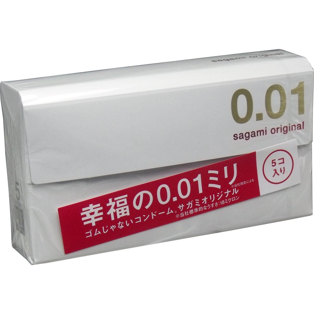 Bao cao su Sagami Original 0.01- Mỏng như không cho cảm giác như thật BCSTC1